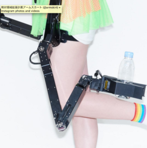 The Robot Arm Skirt carries bottles of water