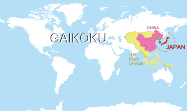 Foreign residents in japan predominantly from nation of gaikoku gumiabroncs Gallery