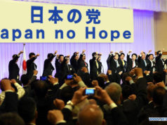 Coherent japanese sentence greeted with rapturous clap with no sound party of hope and democratic party of japan merge to form japan no hope m4hsunfo