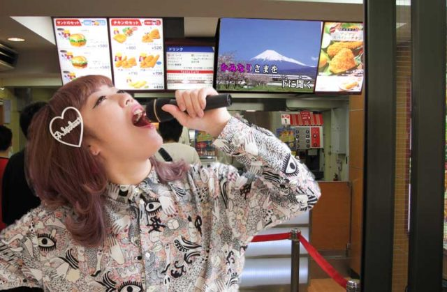 kfc japan offering all you can eat and sing chicken and karaoke on